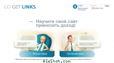 gogetlinks.net