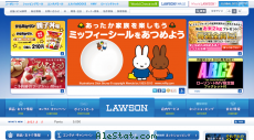 lawson.co.jp