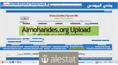 almohandes.org