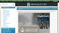 mogilev.by