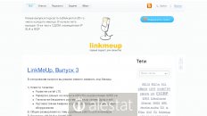 linkmeup.ru