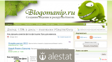 blogomaniy.ru
