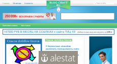 blog-craft.ru