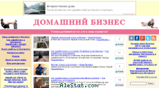 homebusiness.ru