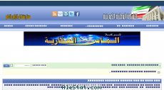 nationalkuwait.com