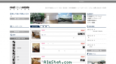 realtokyoestate.co.jp