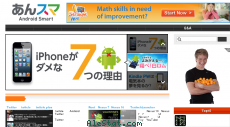 android-smart.com