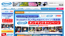 animax.co.jp