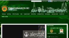 paobc.gr