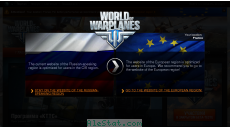 worldofwarplanes.ru