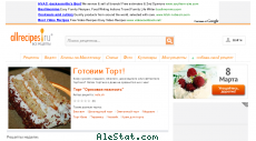allrecipes.ru