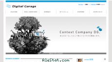 garage.co.jp