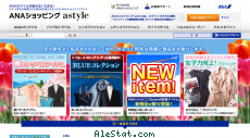 astyle.jp