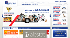 axa-direct.co.jp
