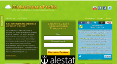 makedreamprofits.ru