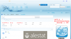 otomedream.com