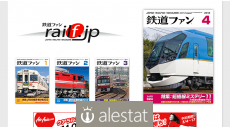 railf.jp