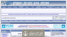 solaris-club.net
